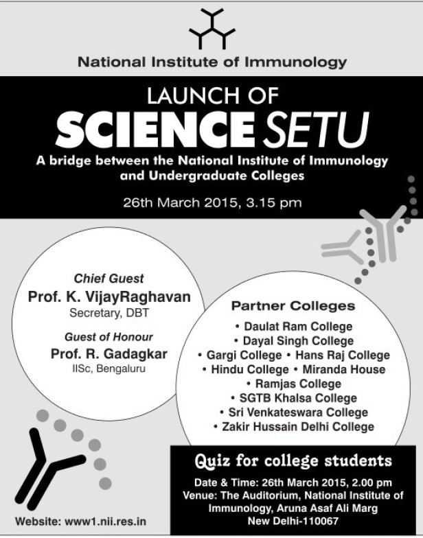 Launch of Science Setu (National Institute of Immunology (NII Delhi))