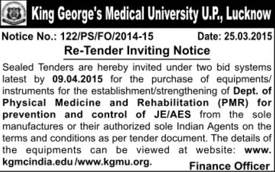 Purchase of PMR equipments (KG Medical University Chowk)