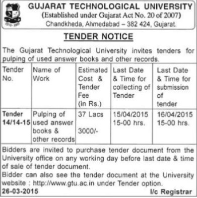 Pulping of used answer books (Gujarat Technological University)