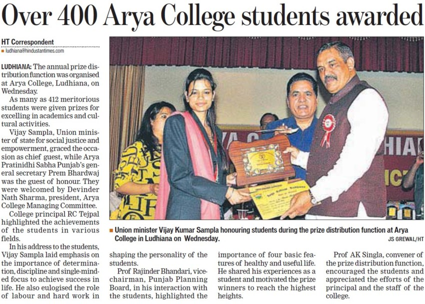 Over 400 Arya College students awarded (Arya College)