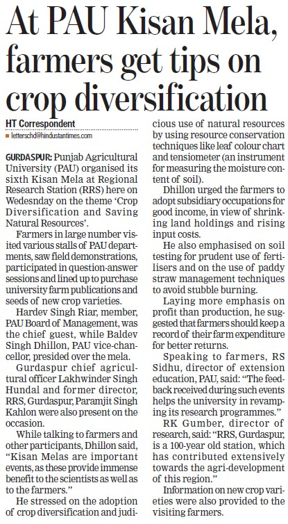 At PAU Kisan Mela, farmers get tips on crop diversification (Punjab Agricultural University PAU)