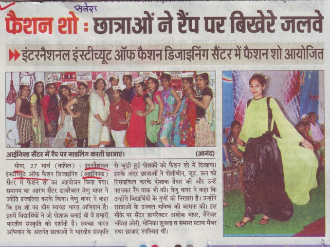 Fashion show held (International Institute of Fashion Designing (INIFD))