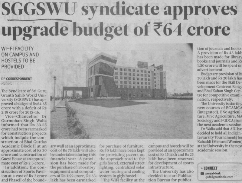 SGGSWU syndicate approves upgrade budget of Rs64 cr (Sri Guru Granth Sahib World University)