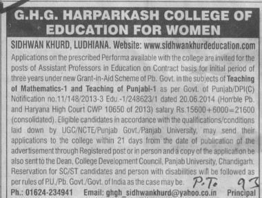Asstt Professor for Maths (GHG Harparkash College of Education for Women)