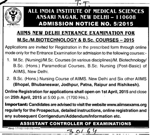 MSc in Biotechnology (All India Institute of Medical Sciences (AIIMS))