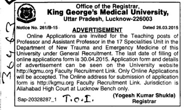 Asstt Professor (KG Medical University Chowk)