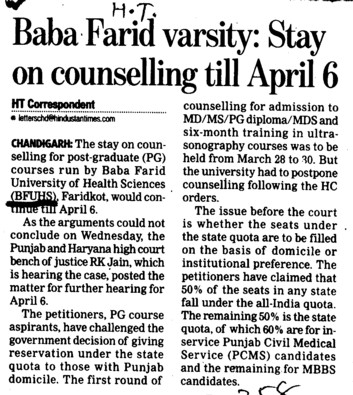 BFU stay on counselling till April 6 (Baba Farid University of Health Sciences (BFUHS))