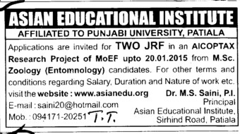 Junior Research Fellow (Asian Institution)