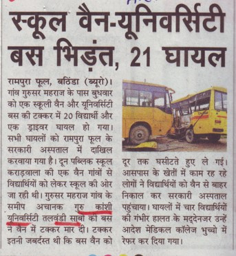 School Van and College bus collision, 21 injured (Guru Kashi University)