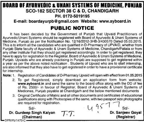Upvaid practitioners of Ayurvedic (Board of Ayurvedic and Unani Systems of Medicine Punjab)