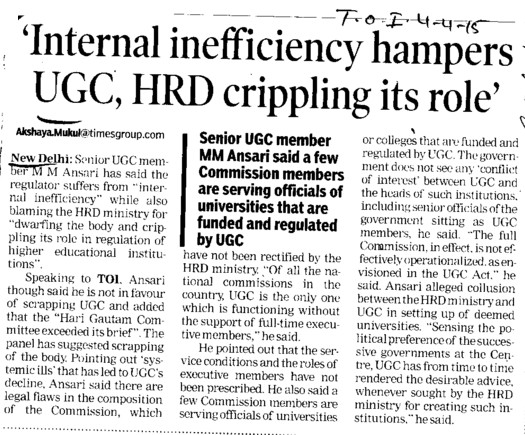 Internal inefficiency hampers UGC (University Grants Commission (UGC))