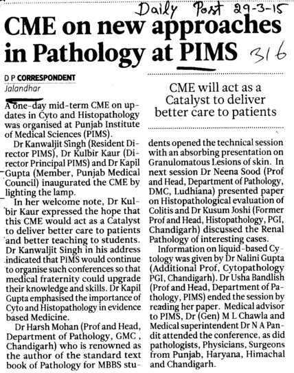CME on new approaches in Pathology (Punjab Institute of Medical Sciences (PIMS))