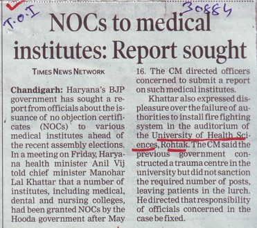 NOCs to medical institutes (Pt BD Sharma University of Health Sciences (BDSUHS))