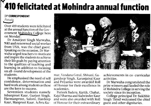 410 felicitated at Mohidra annual function (Government Mohindra College)