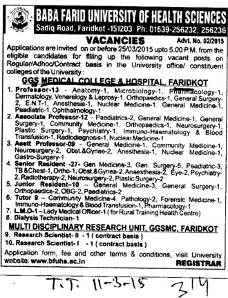 Lady Medical Officer (Guru Gobind Singh Medical College)