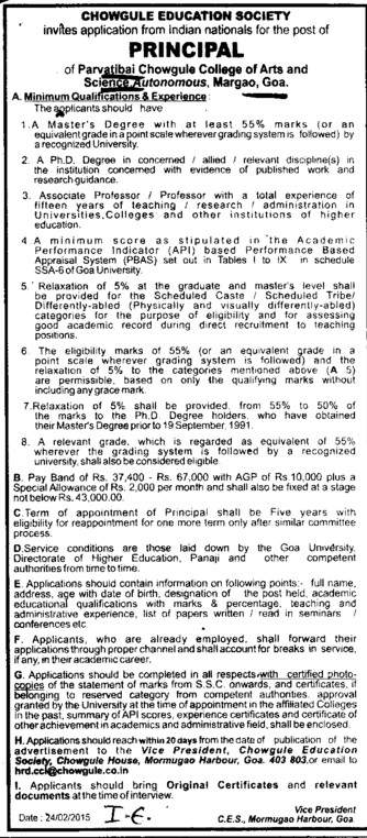Principal required (Smt  Parvatibai Chowgule College)