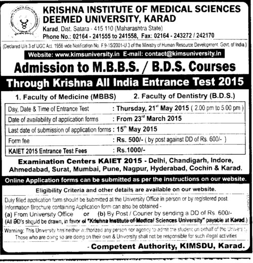 MBBS and BDS Course (Krishna Institute of Medical Sciences University KIMS)