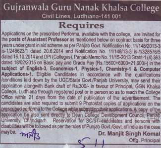 Asstt Professor for Economy and Physics (Gujranwala Guru Nanak Khalsa College)