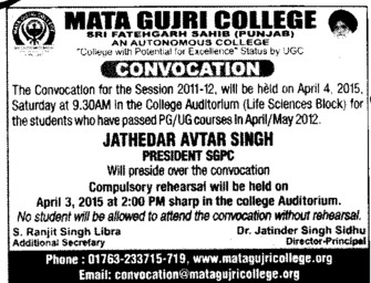 Convocation 2015 held (Mata Gujri College)