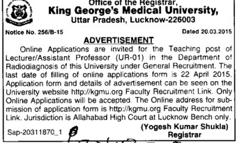 Principal and Asstt Professor (KG Medical University Chowk)