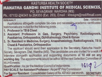 Asstt Professor for Radiodiagnosis (Mahatma Gandhi Institute of Medical Sciences)