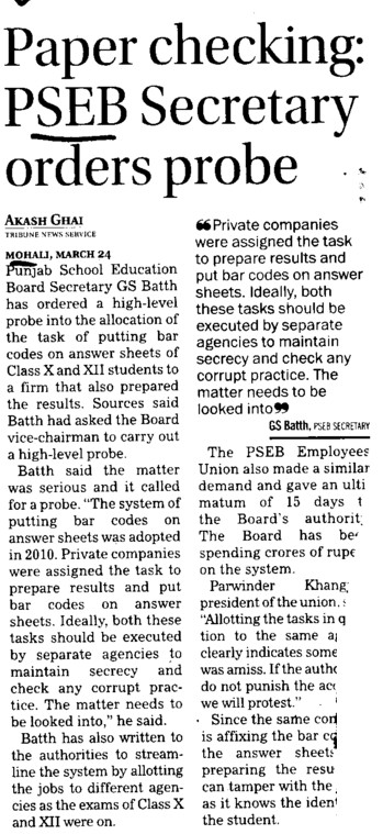 Paper checking PSEB secretary orders probe (Punjab School Education Board (PSEB))