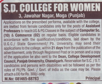 Asstt Professor for Commerce (SD College for Women)