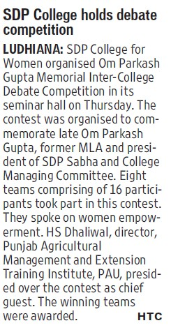 SDP college holds debate competition (SDP College for Women)