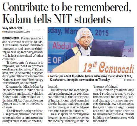Contribute to be remembered, Kalam tells NIT students (Dr BR Ambedkar National Institute of Technology (NIT))