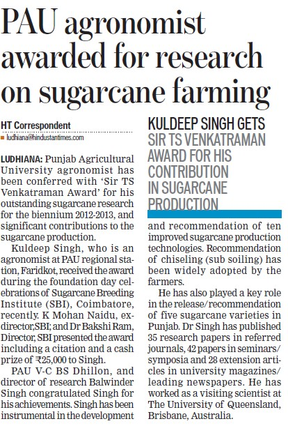 PAU agronomist awarded for research on sugarcane farming (Punjab Agricultural University PAU)