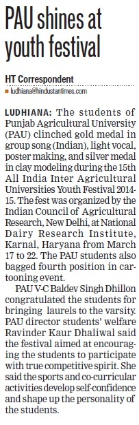 Annual Youth fest held (Punjab Agricultural University PAU)