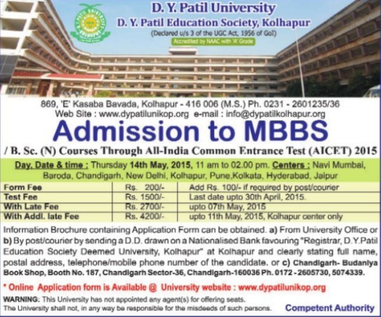 MBBS course (Dr DY Patil University)