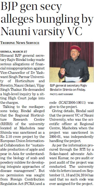 BJP gen secy alleges bungling by Nauni Varsity VC (Dr Yashwant Singh Parmar University of Horticulture and Forestry)