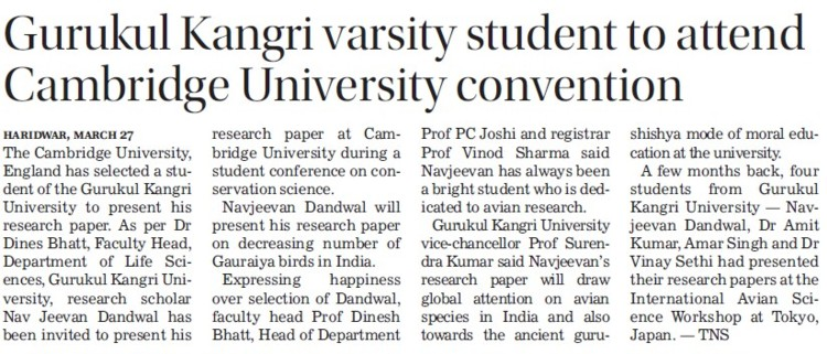 GKU student to attend cambridge university convention (Gurukul Kangri Vishwavidyalaya)