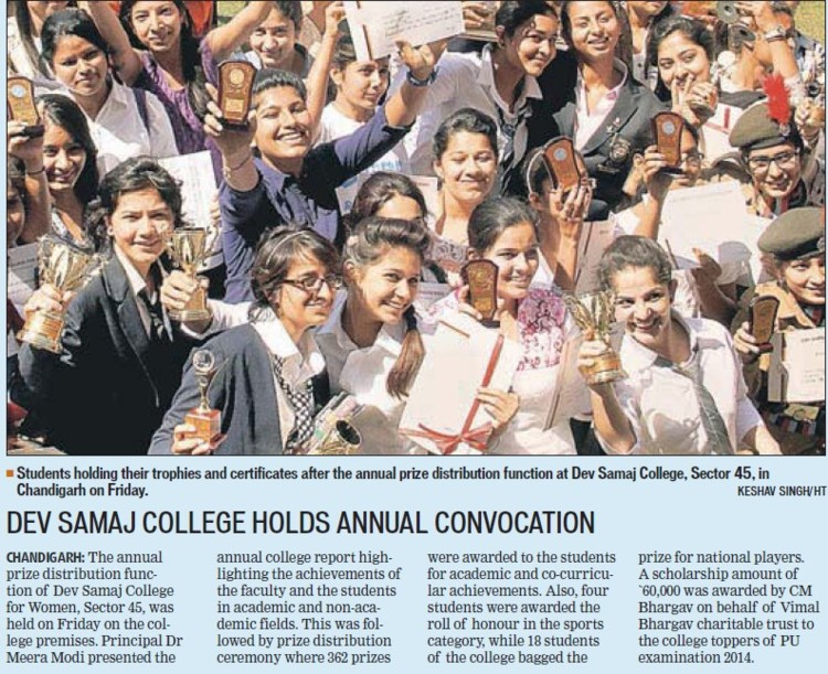 Annual Convocation 2015 held (Dev Samaj College for Women)