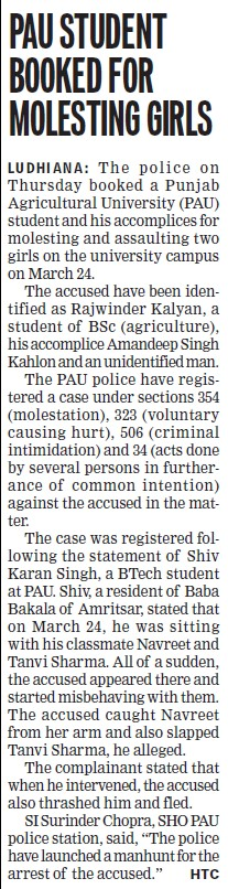 PAU student booked for molesting girl (Punjab Agricultural University PAU)