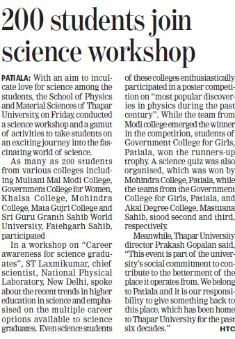 200 students join science workshop (Thapar Institute of Engineering and Technology University)