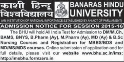 BSc Nursing course (Banaras Hindu University)