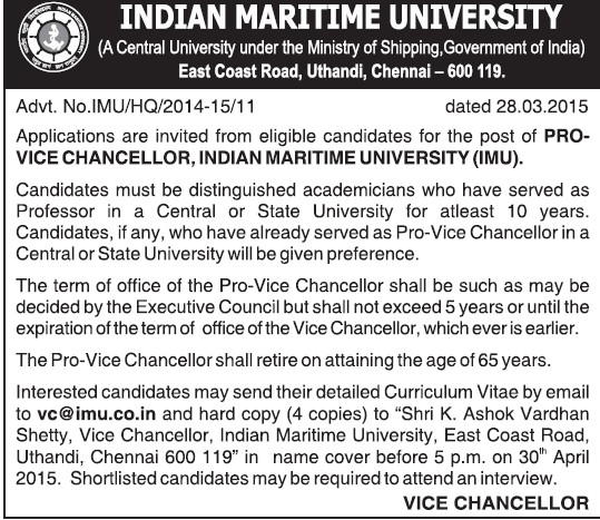 Vice Chancellor (Indian Maritime University)