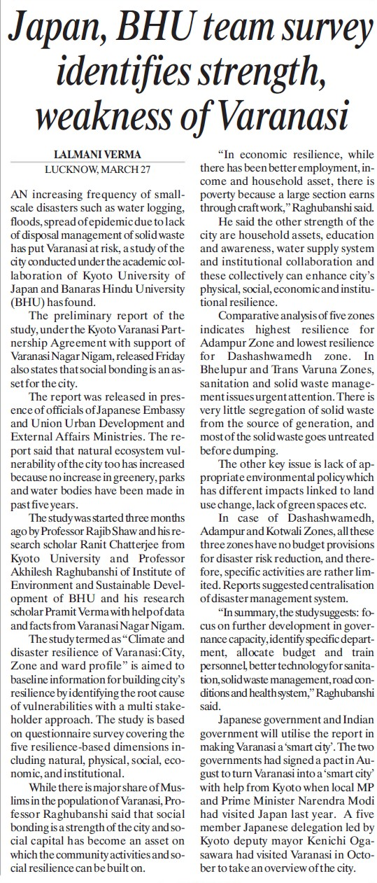 BHU team survey identifies strength (Banaras Hindu University)