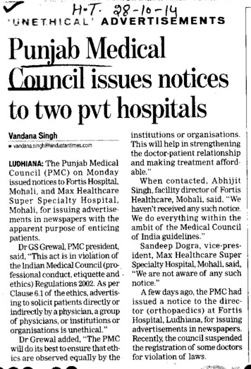 PMC issues notice to two pvt hospitals (PUNJAB MEDICAL COUNCIL)