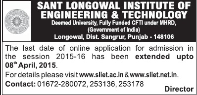 Admission date extended (Sant Longowal Institute of Engineering and Technology SLIET)