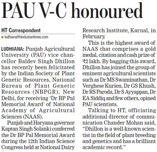 PAU VC honoured (Punjab Agricultural University PAU)