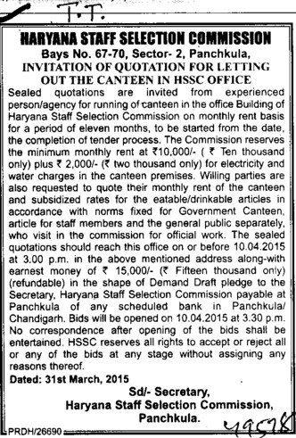 Canteen Services (Haryana Staff Selection Commission (HSSC))