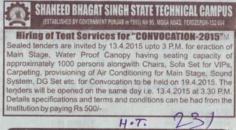 Convocation 2015 held (Shaheed Bhagat Singh State (SBBS) Technical Campus)