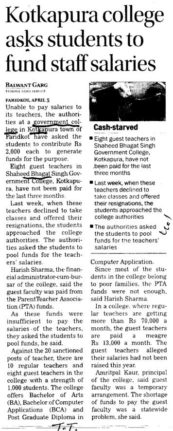Kotkapura college asks students to fund staff salaries (SBS Govt College)
