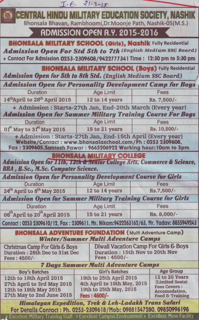 BSc and MSc in computer science (Bhonsala Military College)