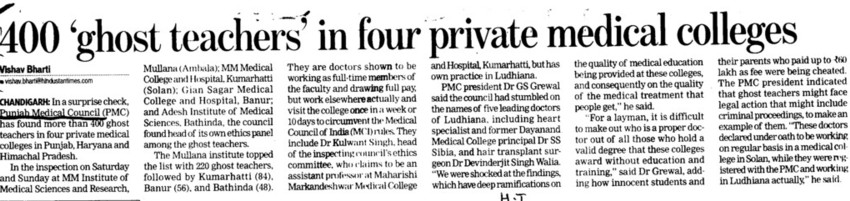 400 ghost  teachers in four pvt medical colleges (PUNJAB MEDICAL COUNCIL)