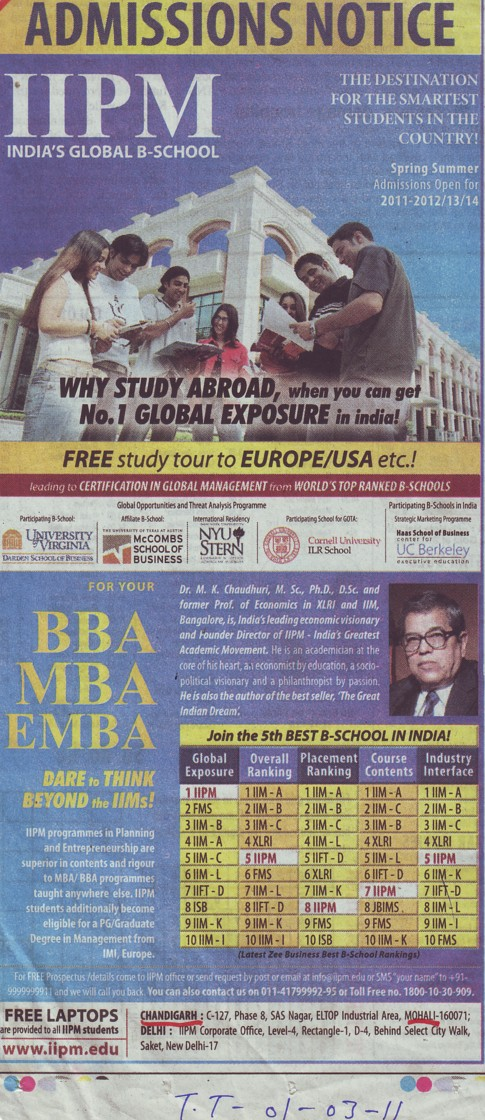 BBA and MBA Programme (Indian Institute of Planning and Management (IIPM))