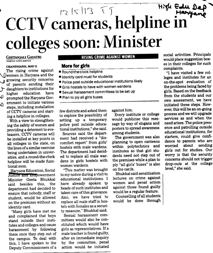 CCTV cameras, helpline in colleges soon (Department of Higher Education Haryana)